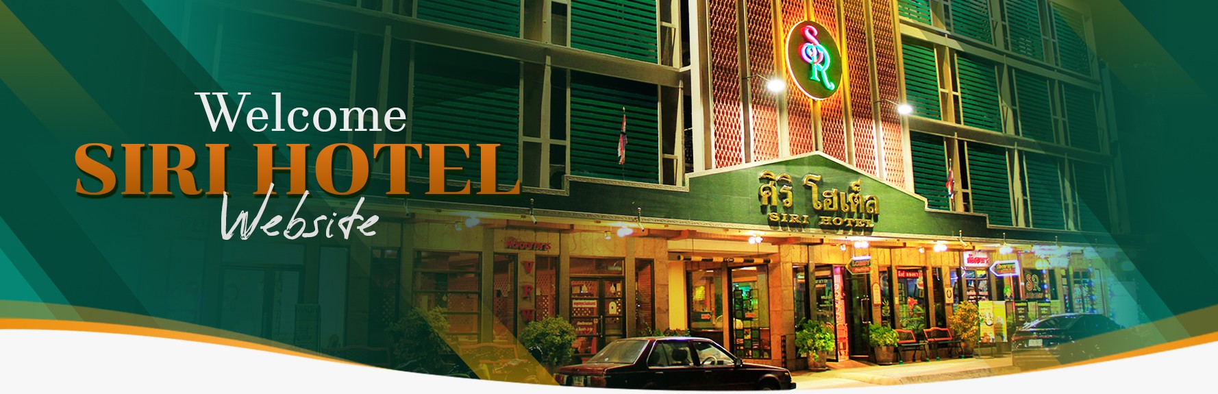 Welcome to Sirihotel